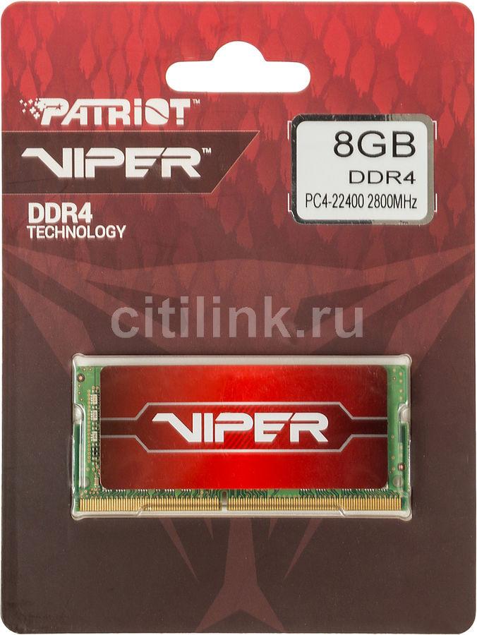 Модуль памяти PATRIOT Viper Elite PV48G280C8S DDR4 -  8Гб 2800, SO-DIMM,  Ret