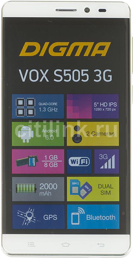 Смартфон DIGMA S505 3G + Navitel Vox,  белый