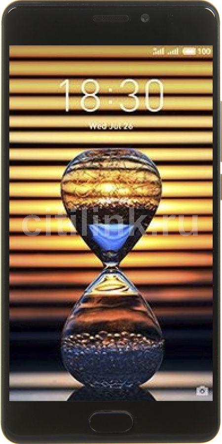 Смартфон MEIZU Pro 7 Plus 128Gb,  M793H,  черный