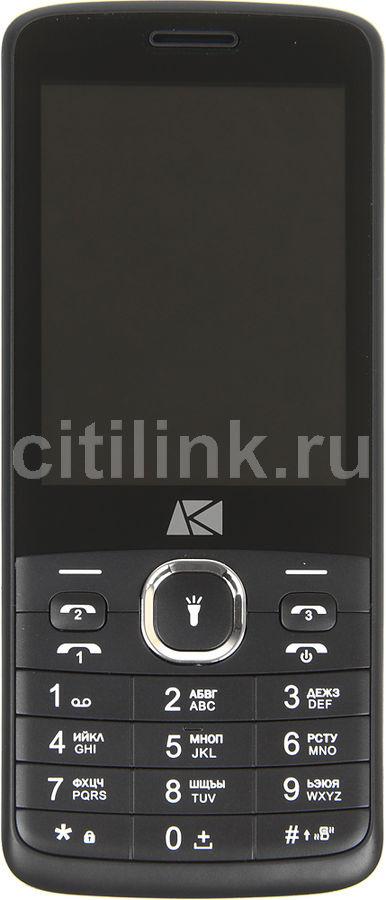 Мобильный телефон ARK U281 черный