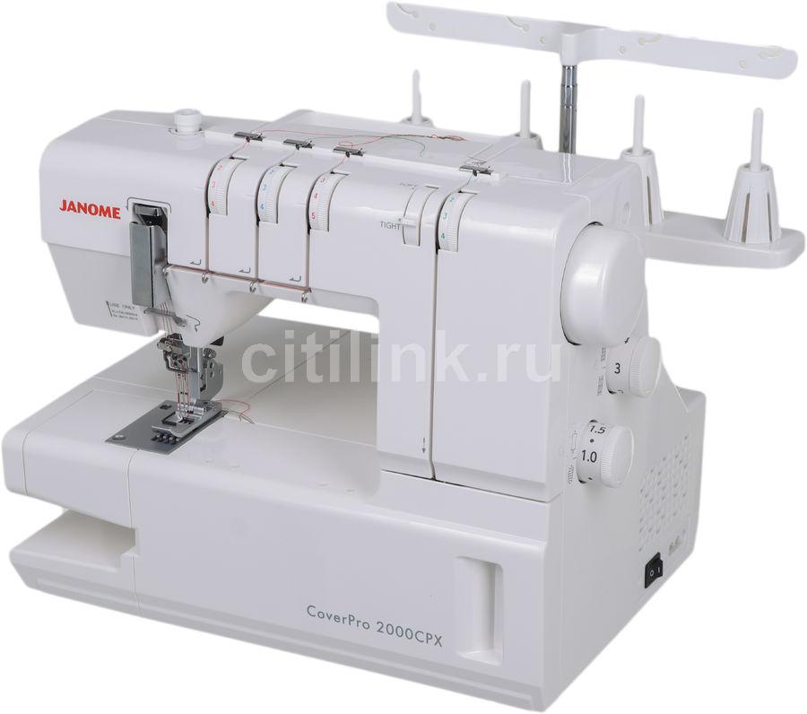 Распошивальная машина JANOME 2000 CPX