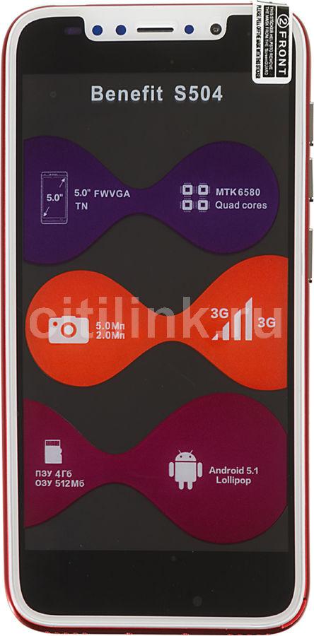 Смартфон ARK Benefit S504 красный