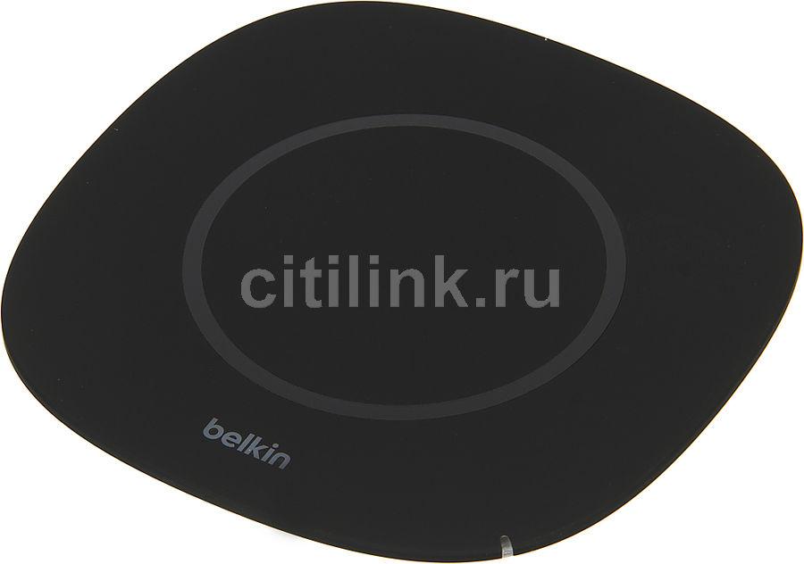 Беспроводное зарядное устройство BELKIN BOOST UP Qi,  1A,  черный