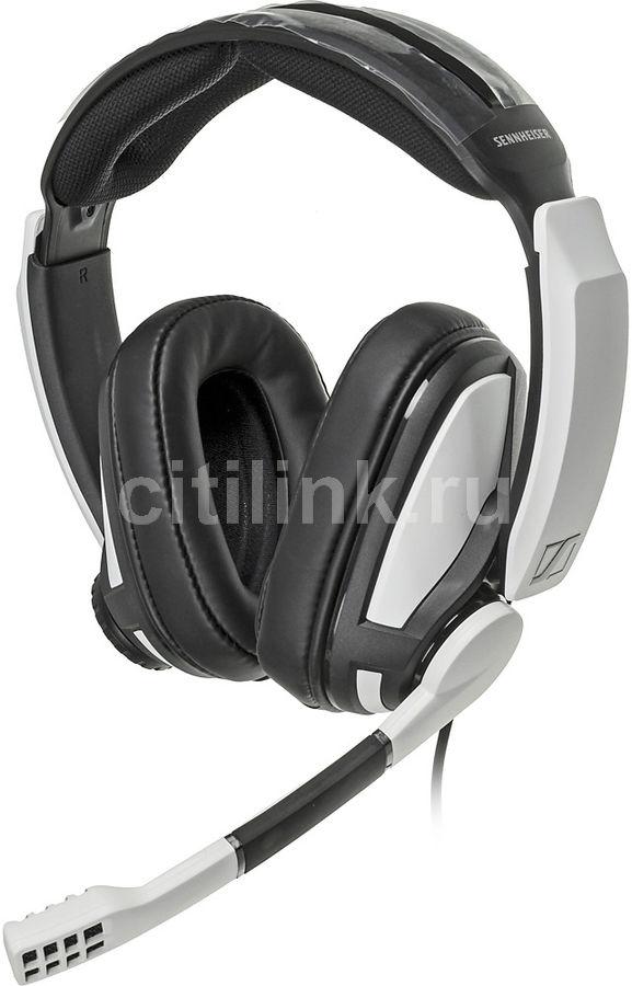 Наушники с микрофоном SENNHEISER GSP 301, черный  / белый