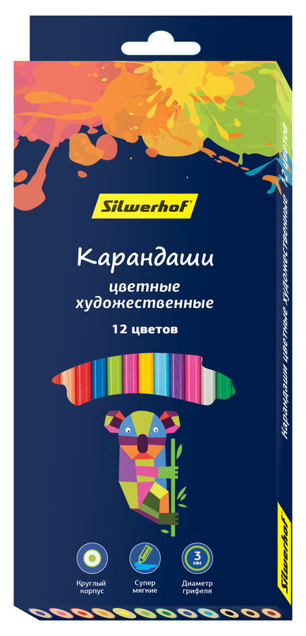 Карандаши цветные Silwerhof 134211-12 Цветландия кругл. 12цв. сереб. корпус супермягкий грифель коро