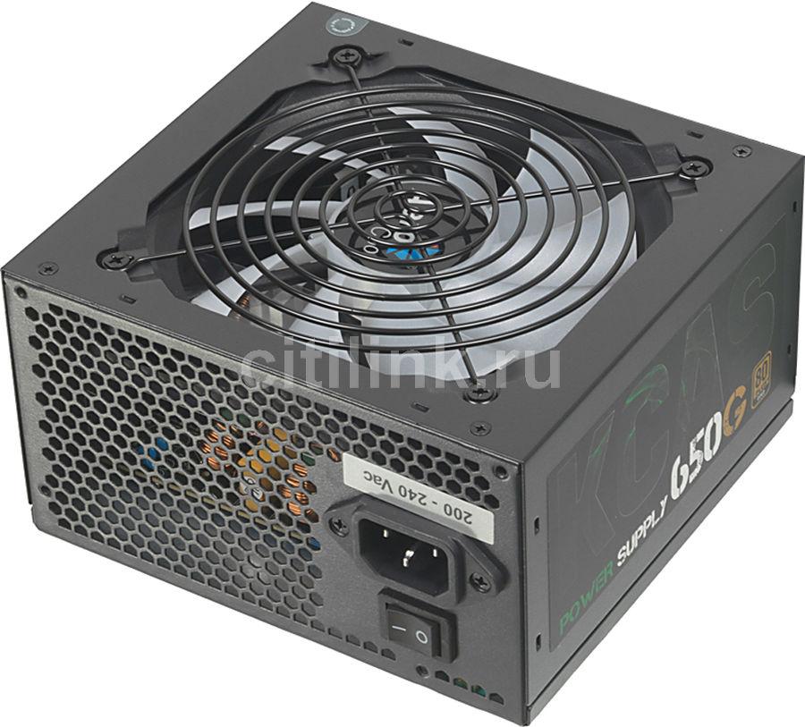 Блок питания Aerocool ATX 650W KCAS-650G 80+ gold (24+4+4pin) APFC 120mm fan color (отремонтированный)