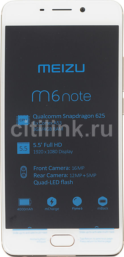 Смартфон MEIZU M6 Note 32Gb,  M721H,  золотистый