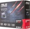 Видеокарта ASUS AMD  Radeon R7 240 ,  R7240-O4GD5-L,  4Гб, DDR5, Low Profile,  Ret вид 7