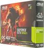 Видеокарта Asus PCI-E CERBERUS-GTX1050TI-O4G NV GTX1050TI 4096Mb 128b GDDR5 1366/7 (отремонтированный) вид 6