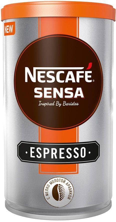 Кофе растворимый NESCAFE Sensa Эспрессо,  100грамм [12337631]