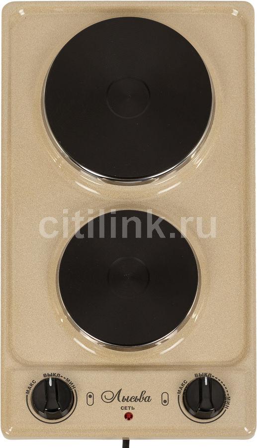 Плита Электрическая Лысьва ЭПБ 22 кремовый/рябчик эмаль (настольная)