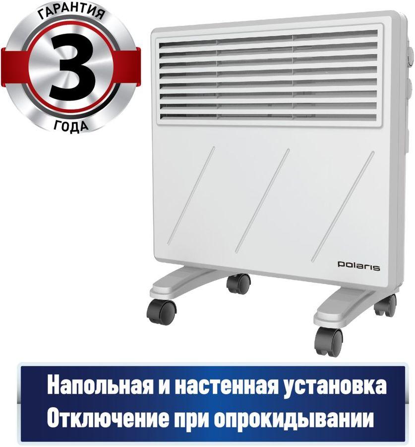 Конвектор POLARIS PCH 1033,  1000Вт,  белый