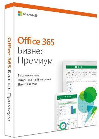 Офисное приложение MICROSOFT Office 365 для малого бизнеса,  Rus [klq-00422]