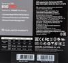 "SSD накопитель SAMSUNG 850 Pro MZ-7KE512BW 512Гб, 2.5"", SATA III вид 6"