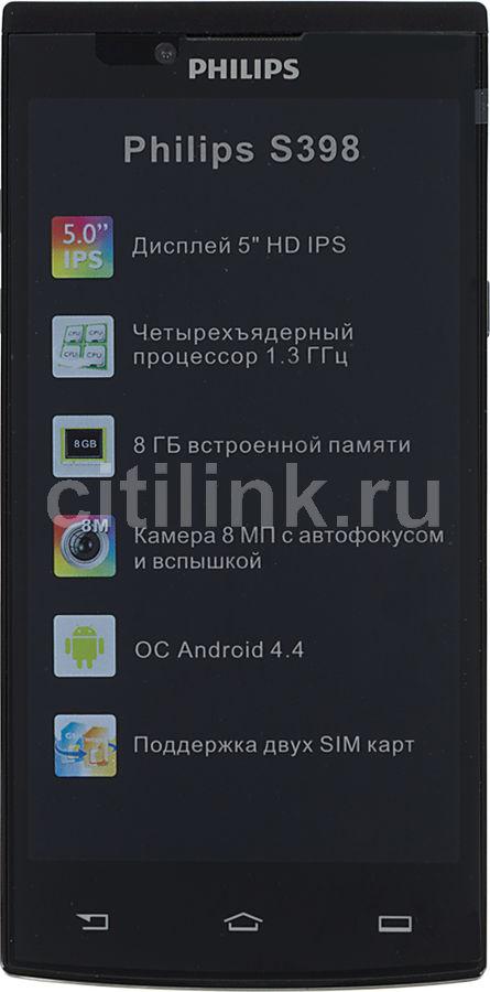 Смартфон PHILIPS S398  черный