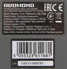 Напольные весы REDMOND RS-740S, до 150кг, цвет: серебристый/черный вид 6
