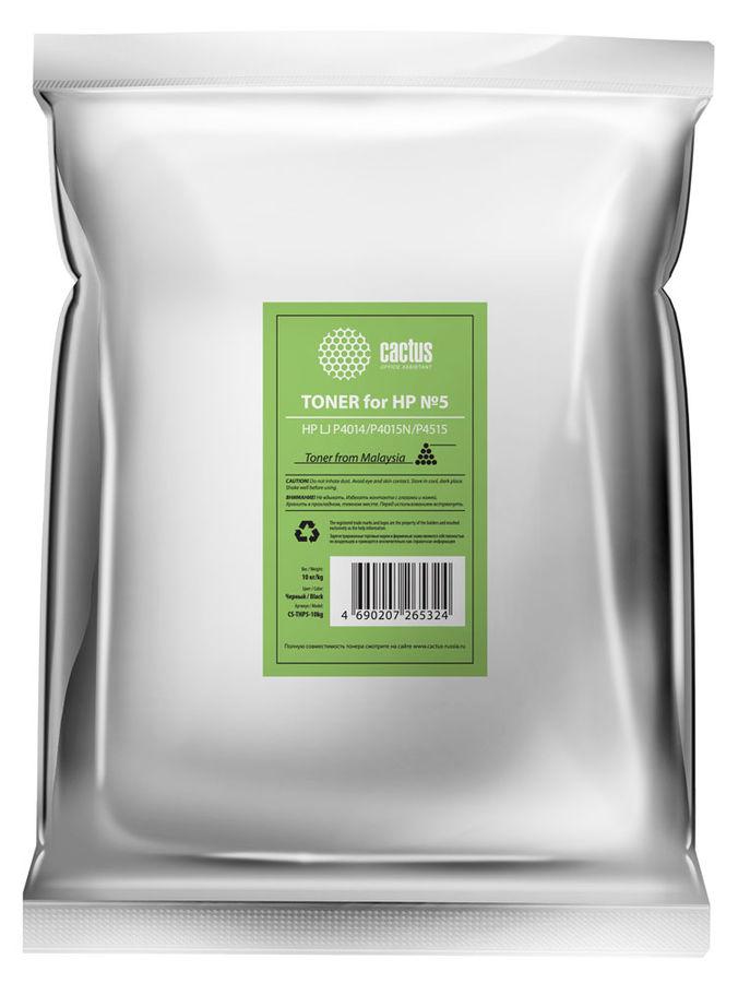 Тонер CACTUS CS-THP5-10kg,  для HP LJ P4014/P4015N/P4515,  черный, 10000грамм, пакет