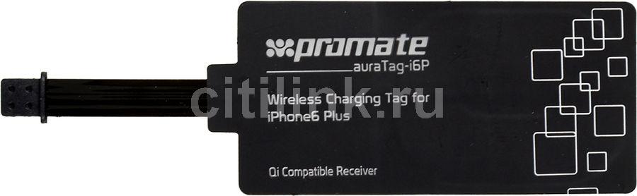 Приемник для беспроводной зарядки PROMATE auraTag-i6P,  8-pin Lightning (Apple),  черный