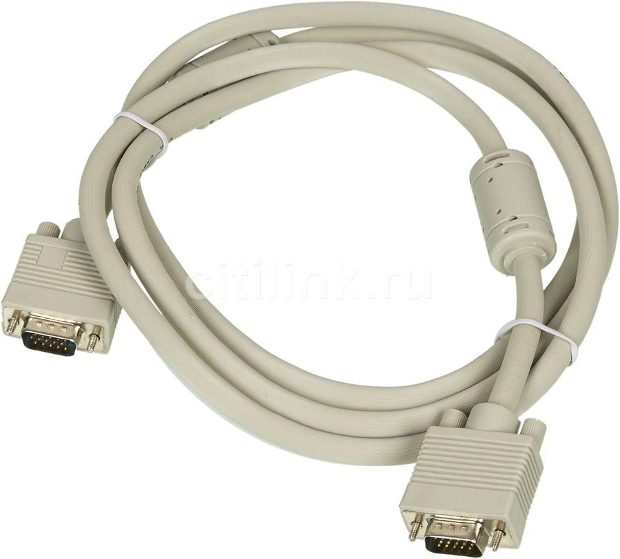 Кабель VGA  VGA (m) -  VGA (m),  ферритовый фильтр ,  1.8м,  серый