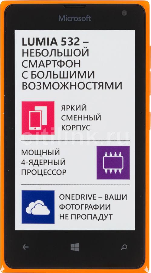 Смартфон MICROSOFT Lumia 532 Dual Sim оранжевый