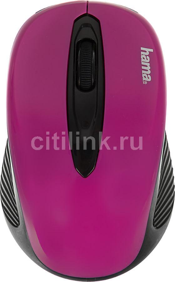 Мышь HAMA AM-7300 оптическая беспроводная USB, фиолетовый [00086565]