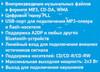 Аудиомагнитола BBK BX519BT,  белый и черный вид 13