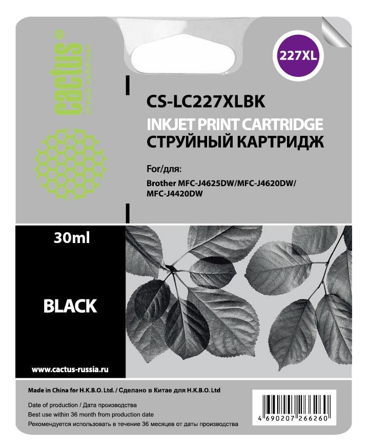 Картридж CACTUS CS-LC227XLBK черный