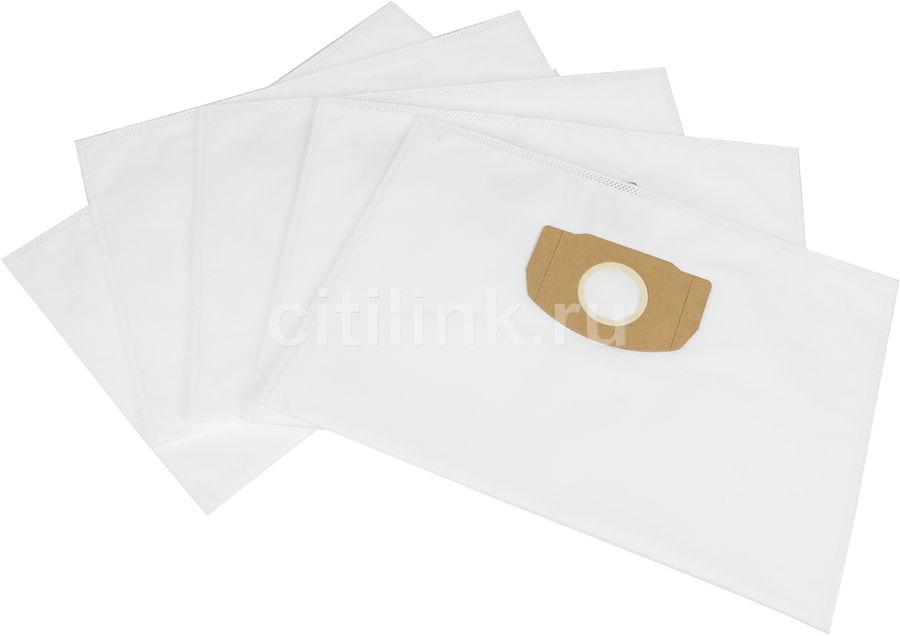 Пылесборники FILTERO KAR 20 (5) Pro,  5 шт., для: KARCHER,  Совместимость: KARCHER  WD 4.200, WD 5.200 M, WD 5.300 M, WD 5.400 M, WD 5.500 M, WD 5.600 M, WD 5.800