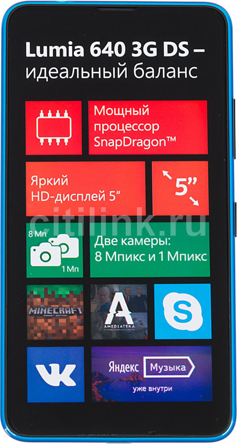 """Смартфон Microsoft Lumia 640 Dual Sim 8Gb синий моноблок 3G 2Sim 5"""" IPS 720x1280 WPn8.1 8Mpix W(Б/У)"""