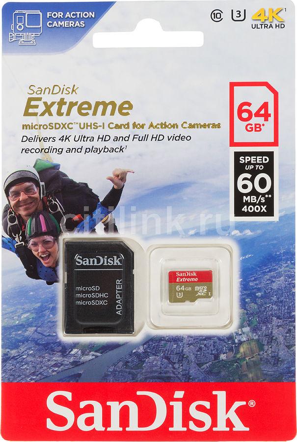 Карта памяти microSDXC UHS-I SANDISK Extreme 64 ГБ, 60 МБ/с, Class 10, SDSDQXL-064G-GA4A,  1 шт., переходник SD