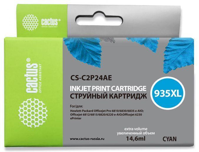 Картридж CACTUS CS-C2P24AE голубой