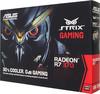 Видеокарта ASUS Radeon R7 370,  STRIX-R7370-DC2OC-2GD5-GAMING,  2Гб, GDDR5, OC,  Ret вид 7