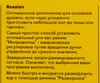 Микроволновая Печь Zanussi ZFM20110WA 19.6л. 700Вт белый (отремонтированный) вид 10
