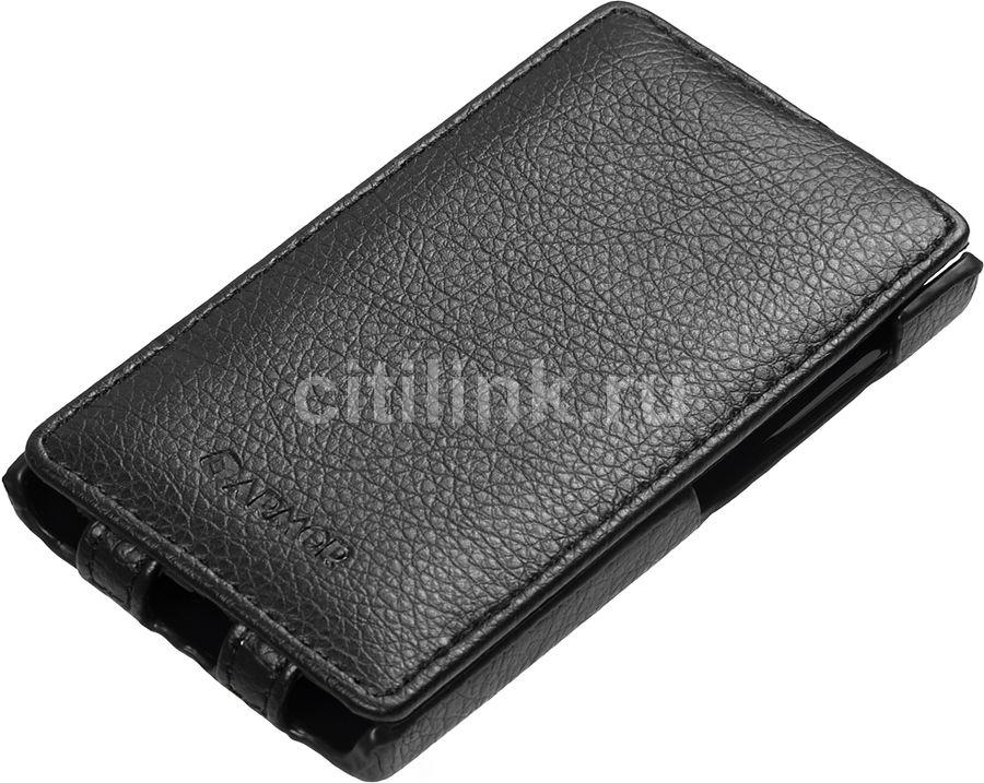 Чехол (флип-кейс) ARMOR-X flip full, для Nokia Lumia 435 Dual, черный
