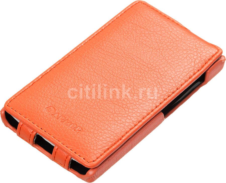 Чехол (флип-кейс) ARMOR-X flip full, для Nokia Lumia 435 Dual, оранжевый