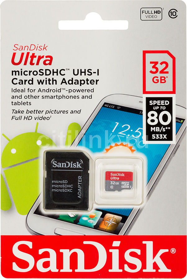 Карта памяти microSDHC UHS-I SANDISK Ultra 80 32 ГБ, 80 МБ/с, 533X, Class 10, SDSQUNC-032G-GN6MA,  1 шт., переходник SD