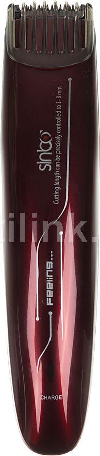Триммер SINBO SHC 4359,  красный/коричневый
