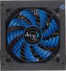 Блок питания AEROCOOL Hero 675,  650Вт,  120мм,  черный, retail вид 2