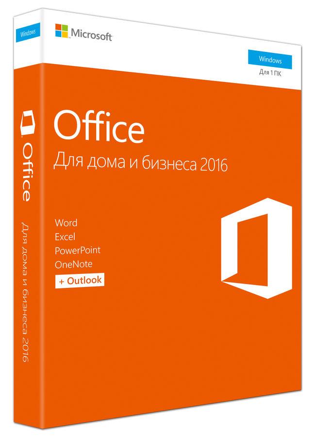 Офисное приложение MICROSOFT Office для дома и бизнеса 2016,  Rus, DVD [t5d-02292]