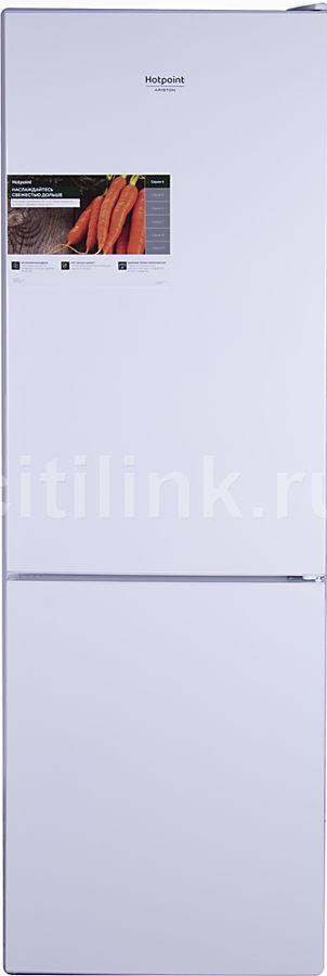 Холодильник HOTPOINT-ARISTON HF 4180 W,  двухкамерный,  белый