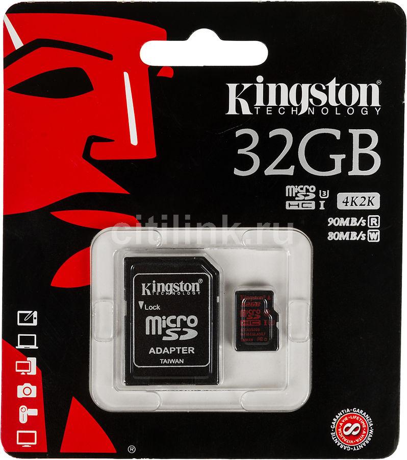 Карта памяти microSDHC UHS-I U3 KINGSTON 32 ГБ, 90 МБ/с, Class 10, SDCA3/32GB,  1 шт., переходник SD