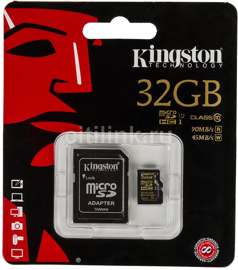 Карта памяти microSDHC UHS-I KINGSTON 32 ГБ, 90 МБ/с, Class 10, SDCA10/32GB,  1 шт., переходник SD