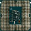 Процессор INTEL Core i3 6100, LGA 1151 * BOX [bx80662i36100 s r2hg] вид 3