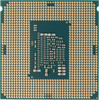 Процессор INTEL Core i3 6300, LGA 1151 * BOX [bx80662i36300 s r2ha] вид 3