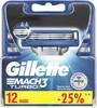 Сменные кассеты для бритья GILLETTE Mach3 Turbo,  12 шт.
