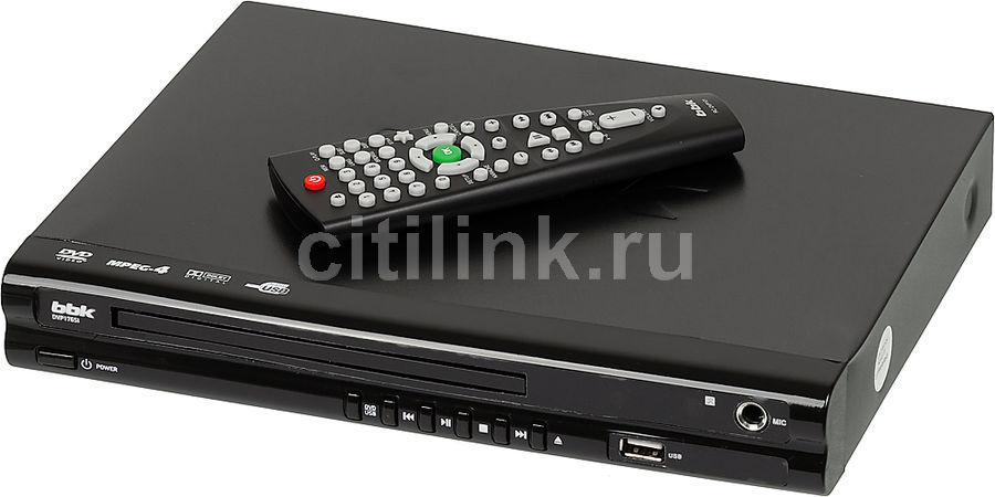 DVD-плеер BBK DVP176SI,  черный