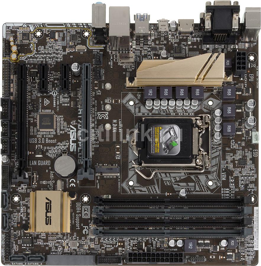 Материнская плата Asus H170M-PLUS Soc-1151 Intel H170 4xDDR4 mATX AC`97 8ch(7.1) G (отремонтированный)
