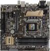 Материнская плата Asus H170M-PLUS Soc-1151 Intel H170 4xDDR4 mATX AC`97 8ch(7.1) G (отремонтированный) вид 1