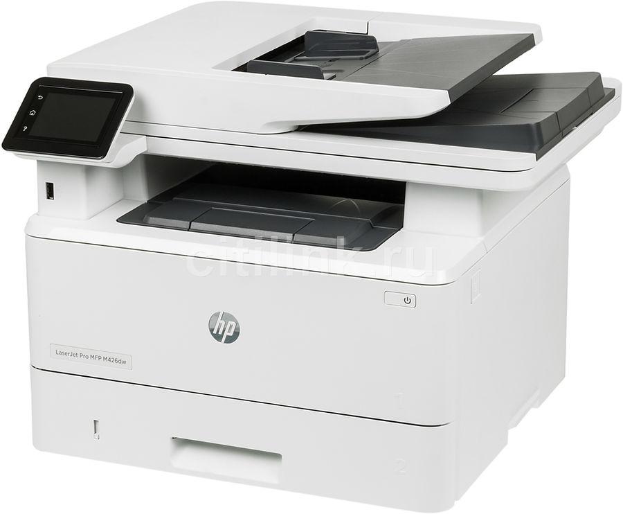 МФУ HP LaserJet Pro RU M426dw,  A4,  лазерный,  белый [f6w16a]