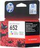 Картридж HP 652 многоцветный [f6v24ae] вид 3